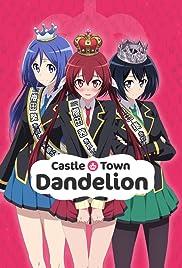 Castle Town Dandelion Poster