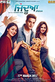Jindua (2017) Punjabi Full Movie Watch Online thumbnail