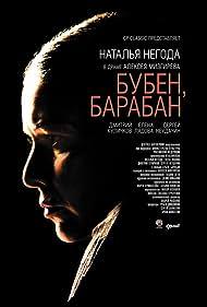 Natalya Negoda in Buben, baraban (2009)