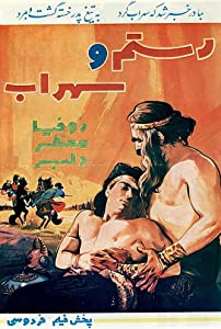 Downloads free movie yahoo Rostam va Sohrab Iran [[movie]