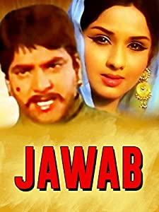 Latest full movie downloads for free Jawab by none [1920x1280]