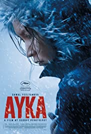 Image result for ayka