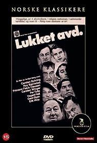 Lukket avdeling (1972)