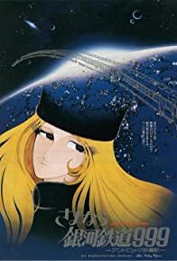 Primary photo for Adieu, Galaxy Express 999: Last Stop Andromeda