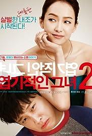 My New Sassy Girl 2016 Korean Movie Watch Online thumbnail