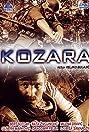 Kozara (1962) Poster
