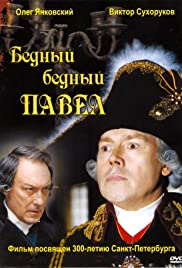 Bednyy, bednyy Pavel (2003) Poster - Movie Forum, Cast, Reviews