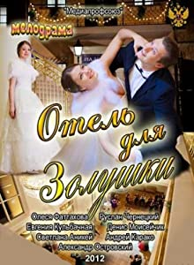 Downloads new movies Otel dlya Zolushki [WQHD]