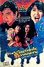 The Vizconde Massacre: God, Help Us! (1993) Poster