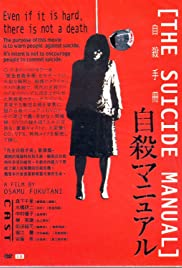 The Suicide Manual Poster