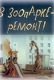 At the Zoo - Repair! Poster