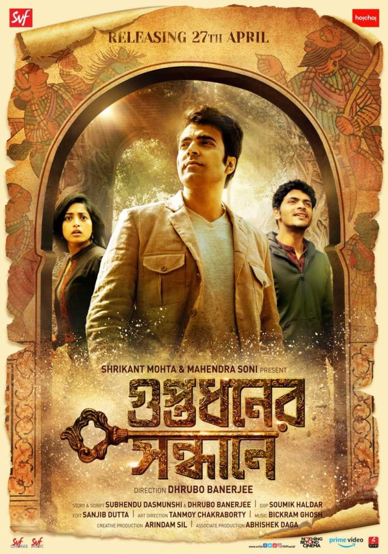 Guptodhoner Sondhane (2020) Bengali AMZN WEB-DL x264 AAC ESUB
