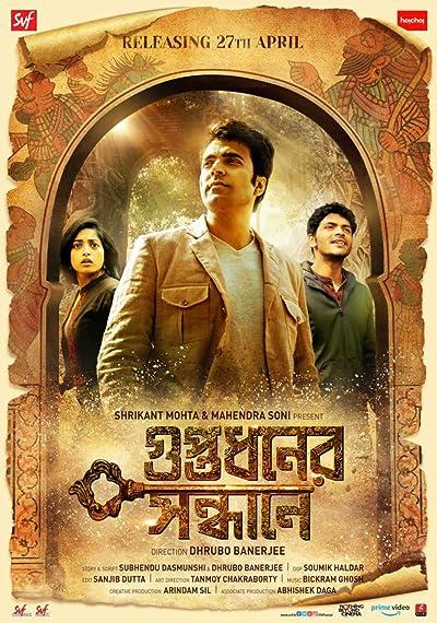 Guptodhoner Sondhane (2018) Bengali Full Movie 480p, 720p, 1080p Download