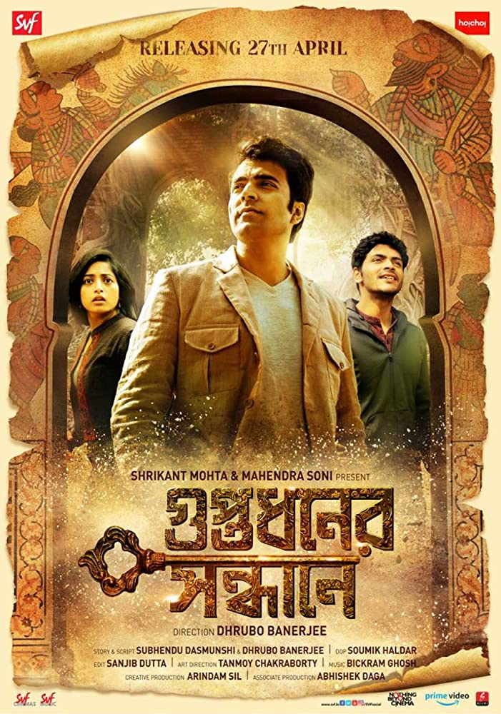 Guptodhoner Sondhane 2018 Movie Bengali WebRip 300mb 480p 1GB 720p