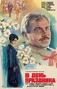V den prazdnika Soviet Union