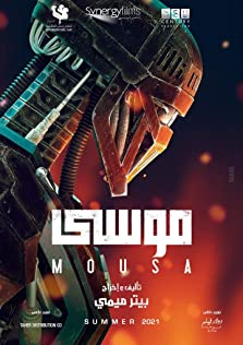 Mousa (2021)