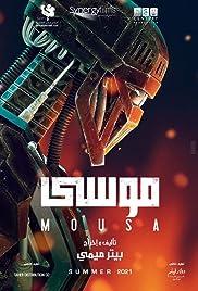 Mousa Poster