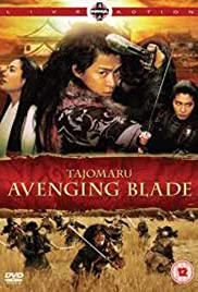 Tajomaru: Avenging Blade (2009) 720p