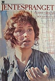Jentespranget (1973)