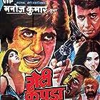Amitabh Bachchan, Shashi Kapoor, Manoj Kumar, Zeenat Aman, Moushumi Chatterjee, and Prem Nath in Roti Kapada Aur Makaan (1974)