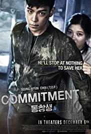 Commitment Poster