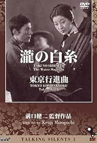 Taki no shiraito (1933) Poster - Movie Forum, Cast, Reviews