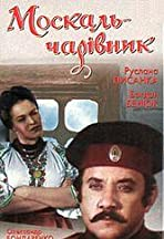 Moskal-charivnyk