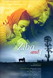 Ziba and I Poster
