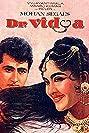 Dr. Vidya (1962) Poster