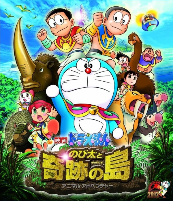 Doraemon: Nobita and the Island of Miracles (2012).mkv