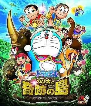 Eiga Doraemon: Nobita to kiseki no shima - Animaru adobenchâ movie, song and  lyrics