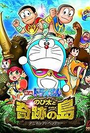 Doraemon: Nobita and the Island of Miracles ~Animal Adventure~ (2012) Eiga Doraemon: Nobita to kiseki no shima - Animaru adobenchâ 1080p
