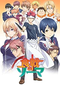 Regarder le film complet en ligne Food Wars: Shokugeki no Soma: The Basis for Strength [720px] [480x320]