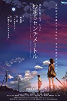 5 Centimeters Per Second (2007) Poster