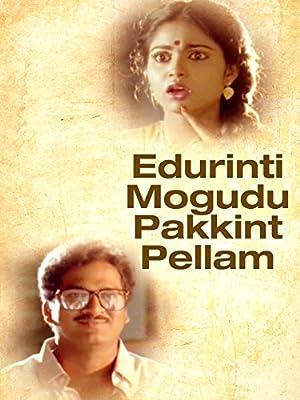 Partha Sarathi Sankaramanchi Edurinti Mogudu Pakkinti Pellam Movie