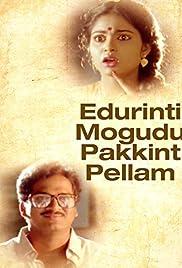 Edurinti Mogudu Pakkinti Pellam Poster