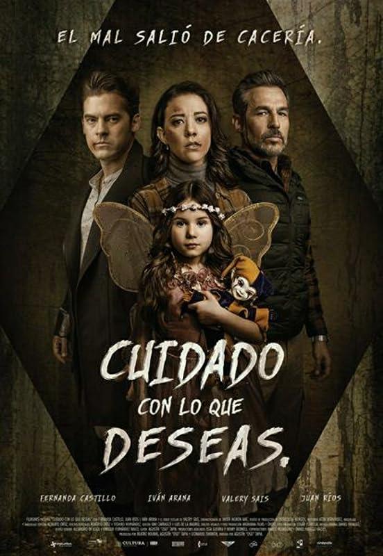 Бойтесь своих желаний / Cuidado con lo que deseas / 2020