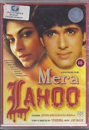 Gulshan Grover Mera Lahoo Movie