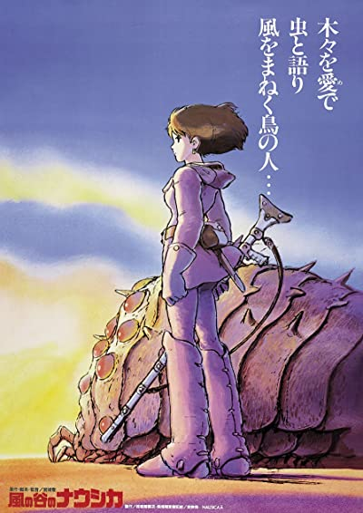 Nausicaä of the Valley of the Wind (1984) BluRay 720p & 1080p