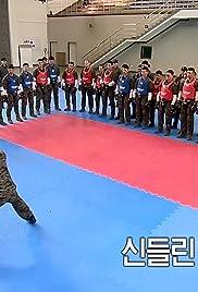 Special Warfare School; 07 &