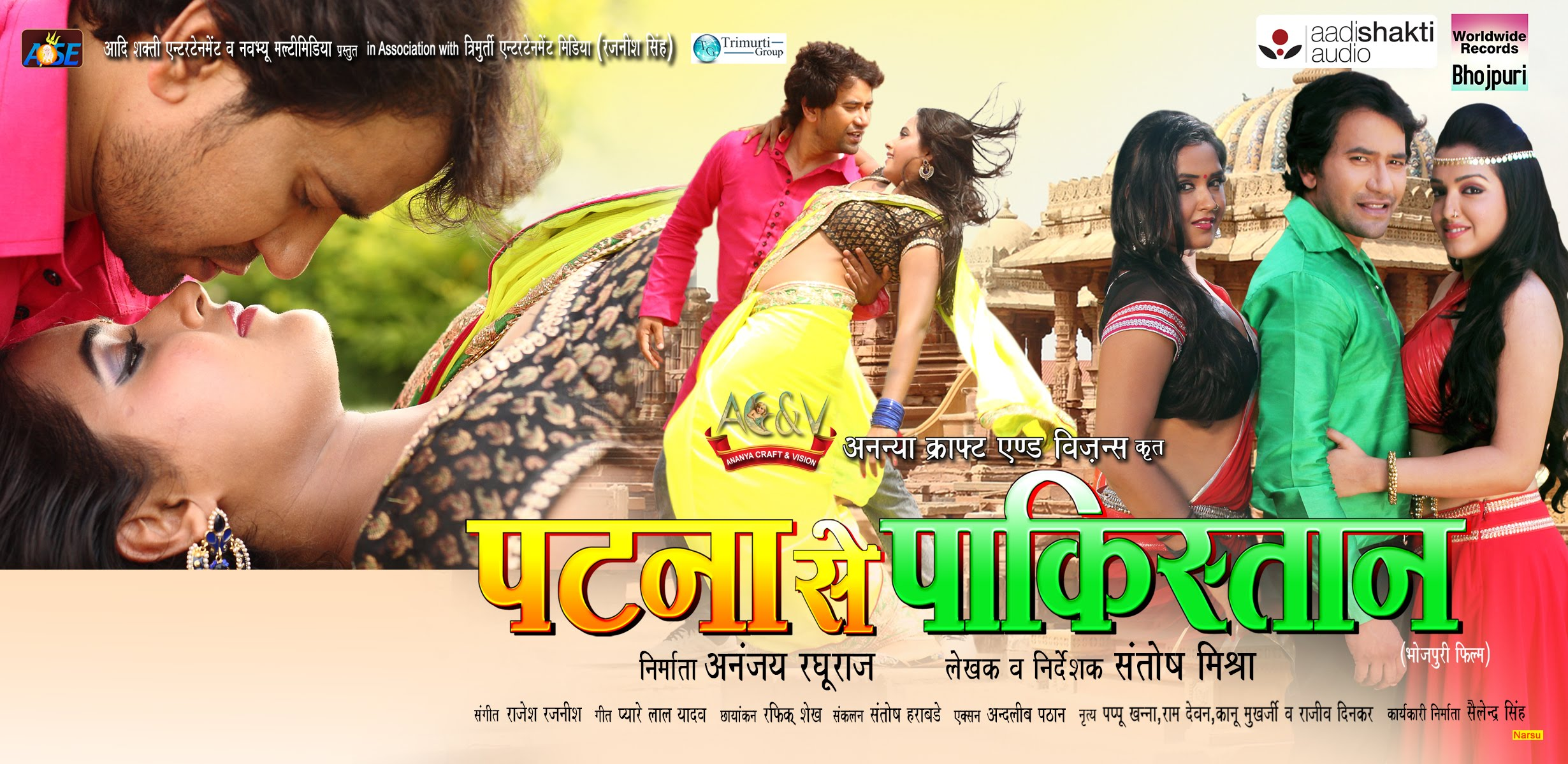 Beta full movies bhojpuri | Beta Hokhe Ta Aisan Bhojpuri Movie (2017