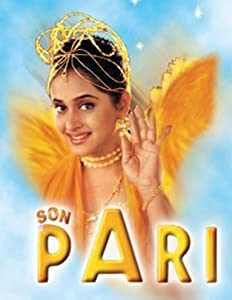Dvd download library movies Fruity meets Son Pari and Altu [2K]