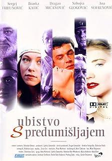 Premeditated Murder (1995)