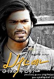 Parattai Engira Azhagu Sundaram Poster