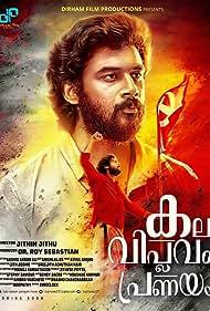 Kala Viplavam Pranayam (2021) HDRip Malayalam Movie Watch Online Free