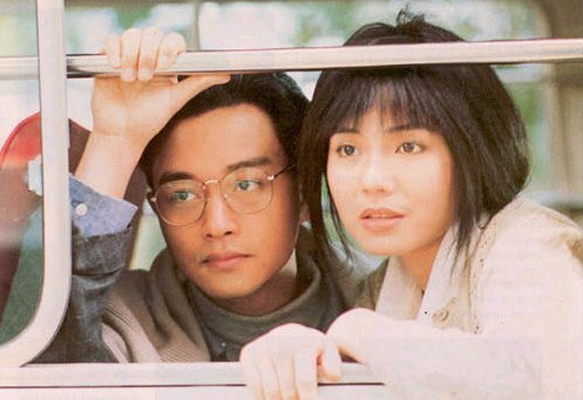 Leslie Cheung and Cherie Chung in Sha zhi lian (1988)
