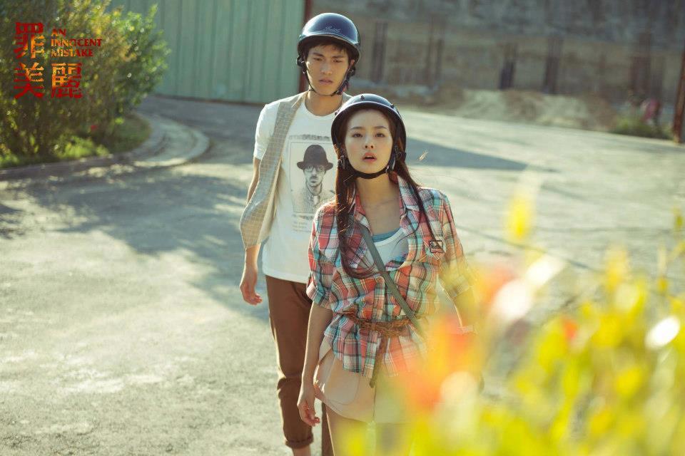 Chen-Kang Tang and Katie Chen in Zui mei li (2012)