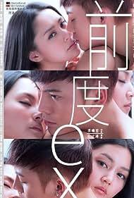 Chin do (2010) Poster - Movie Forum, Cast, Reviews