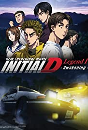 New Initial D the Movie: Legend 1 - Awakening Poster
