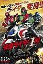 Kamen Rider Ichigou